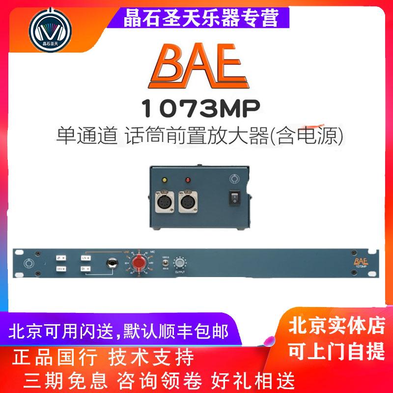 Усилители для микрофонов Артикул 594207281886