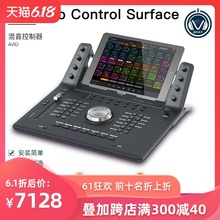 AVID Pro Tools|Dock Control Surface 控制器 现货包邮