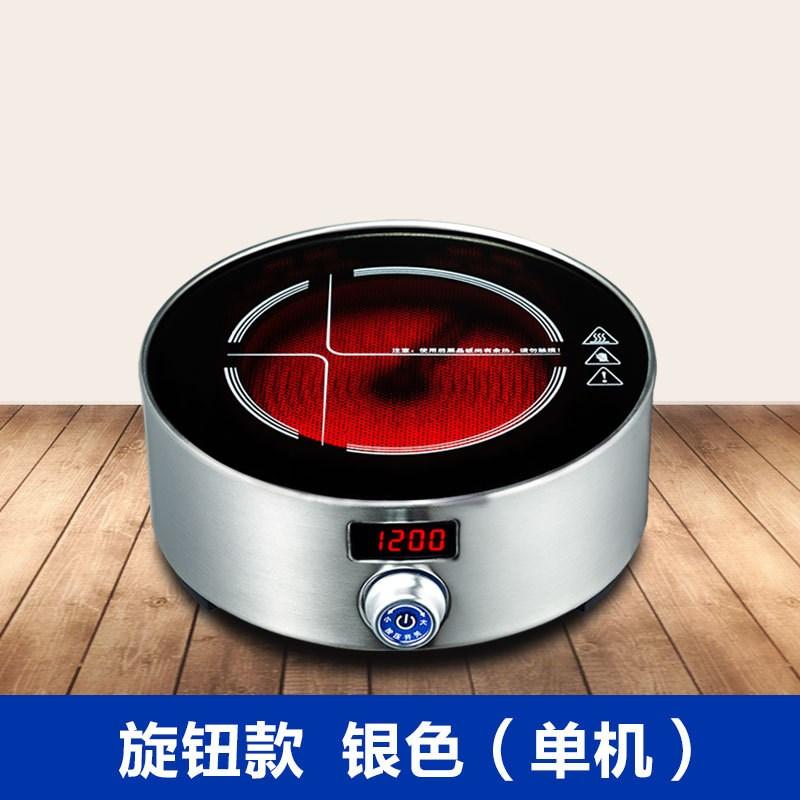 讯米兀兰电陶炉煮茶炉点艾仪戈米工厂家可做110V OEM一件代发