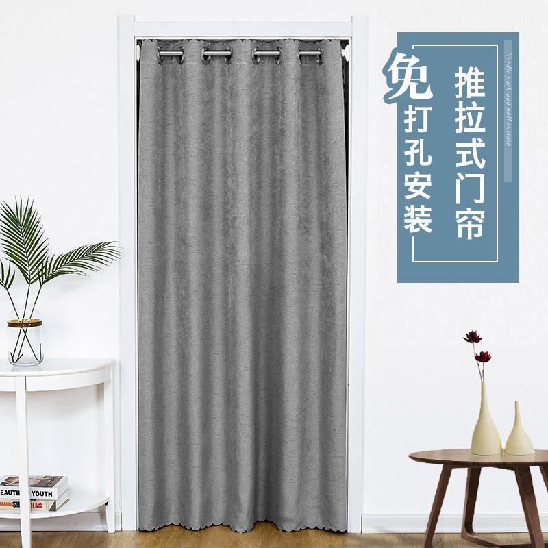 Дверные занавески / Магнитные шторы Артикул 590897479677