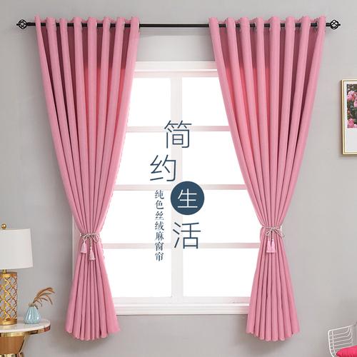 窗帘免打孔安装遮光北欧ins风成品出租屋现代简约卧室飘窗隔断帘