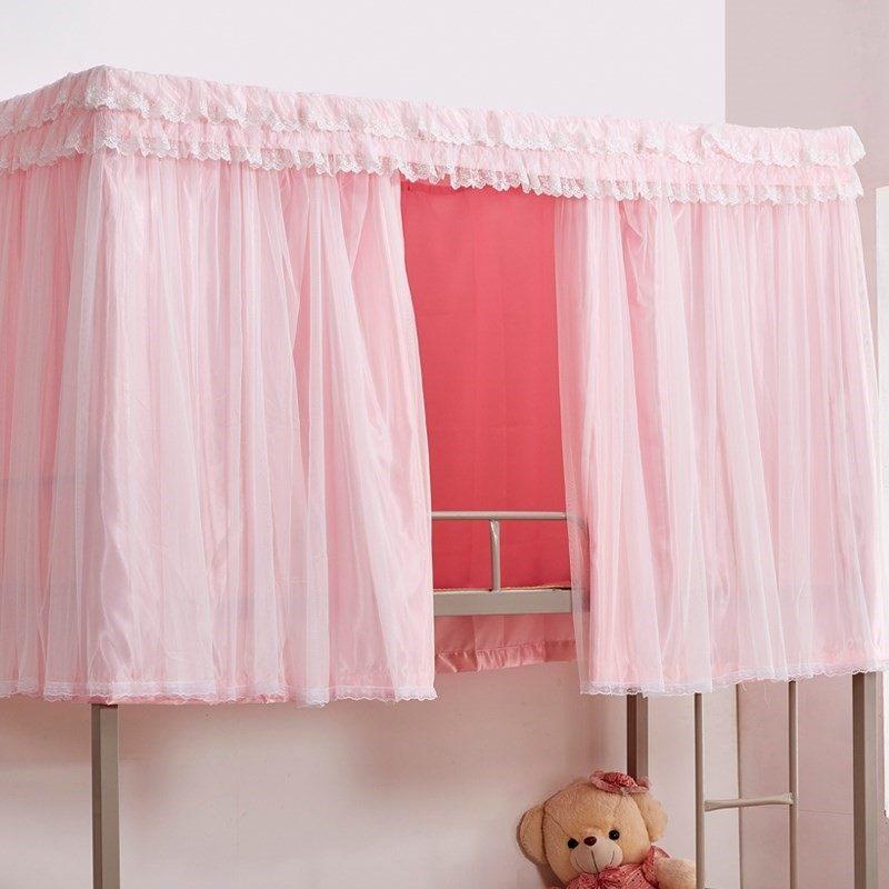 宿舍上铺紫色公主风遮光纱韩式床帘满51元可用50元优惠券