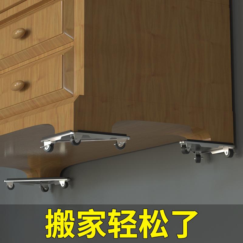搬家神器搬重物搬运省力抬家具床万向滑轮万能冰箱洗衣机移动利器