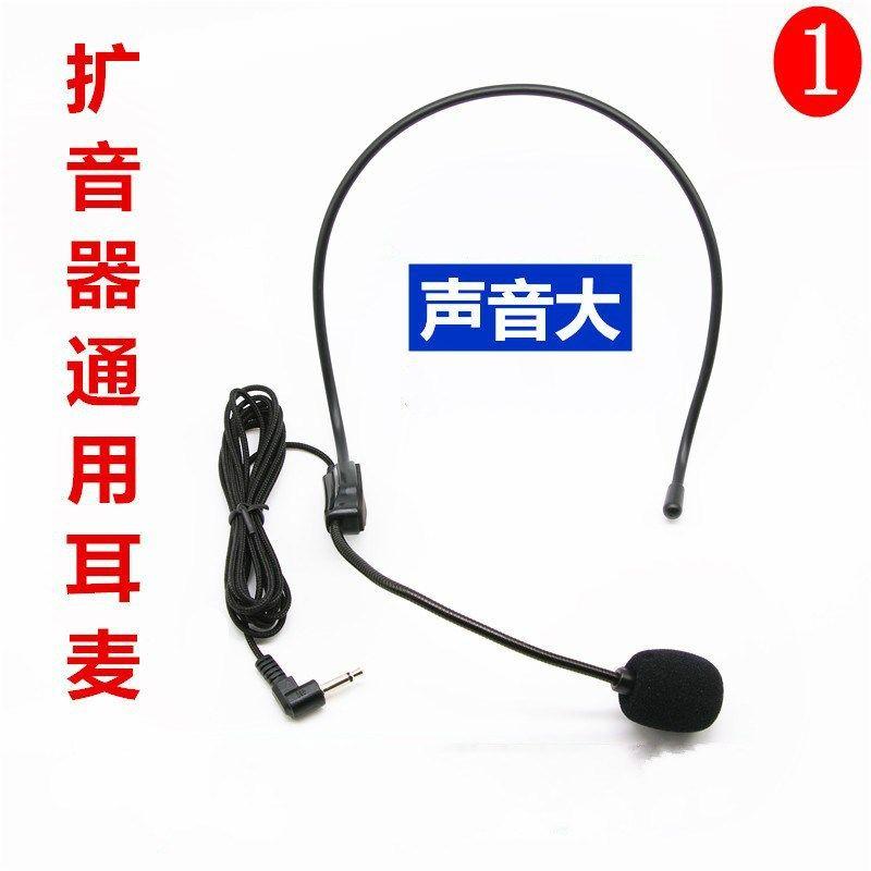 唱歌话筒无线上课头戴式耳麦带带麦有线挂耳式舞台扩音器麦克风