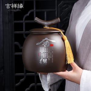 吉祥缘紫砂茶叶罐1.5斤装大号密封防潮储存普洱茶罐茶叶包装家用
