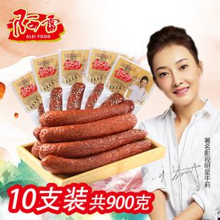 阿雷红肠哈尔滨红肠180g*5袋正宗东北特产猪肉食熟食即食零食小吃图片