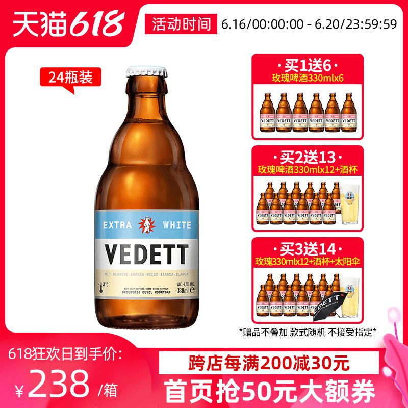 比利时原装进口精酿330ml白熊啤酒