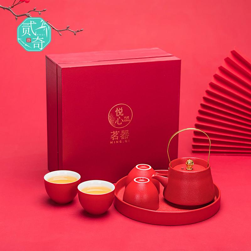Чашки / Керамические чайники Артикул 588863619309