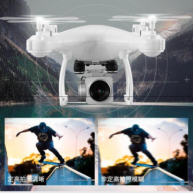 儿童VR眼镜学生无人飞机航拍高清直升机智能重力感应高级悬浮超长限6000张券