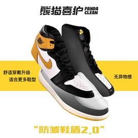 熊猫AJ1鞋盾鞋头防皱防折痕空军鞋盾神器AJAF1鞋撑AJ11