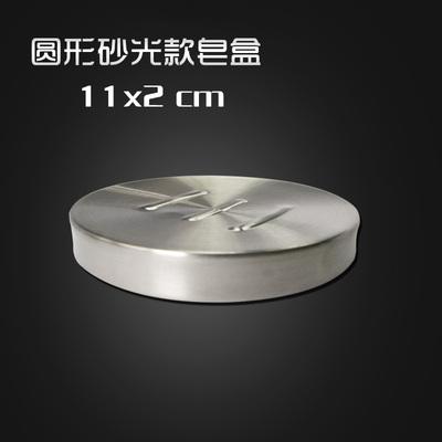 日本孔香皂盒子沥水双层浴室卫生间盒托盘架. 创意不锈钢肥皂盒免
