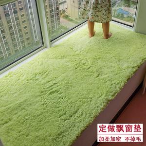 飘窗公主屋装饰窗户窗台垫子榻榻米阳台地垫卧室床边地毯四季通用