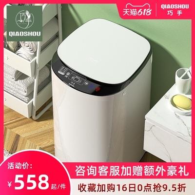 婴儿洗衣机全自动小型杀菌宝宝专用儿童迷你洗脱一体机家用带烘干