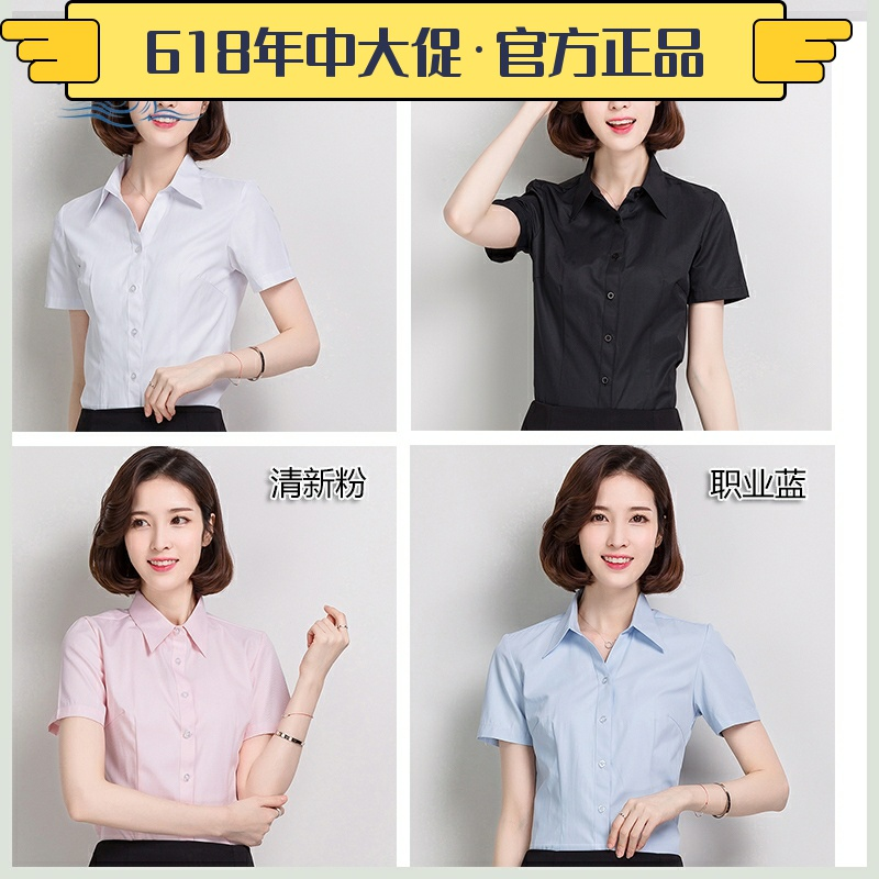 Womens summer white shirt long sleeve short sleeve loose spring and autumn summer work clothes formal work clothes large size professional white shirt
