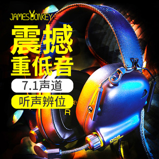 贱驴008战术游戏耳机7.1头戴式网吧不夹头电竞电脑耳麦lol用降噪辩位吃鸡CF低重音竞技有线USB麦克风听声辨位