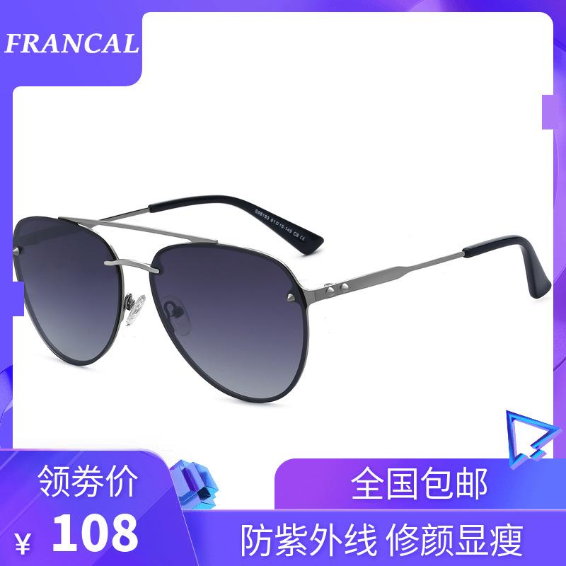 2020 new ultra light square Sunglasses mens driving personality fashion trend tiaodi funny Sunglasses Korean version