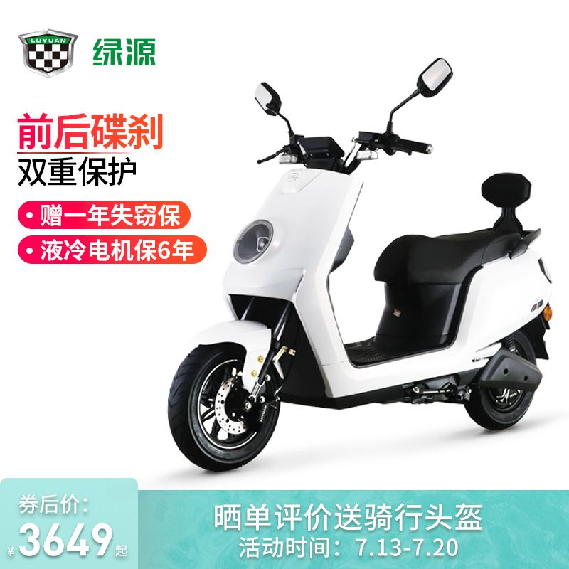 Электрические мотоциклы Артикул 597714002175