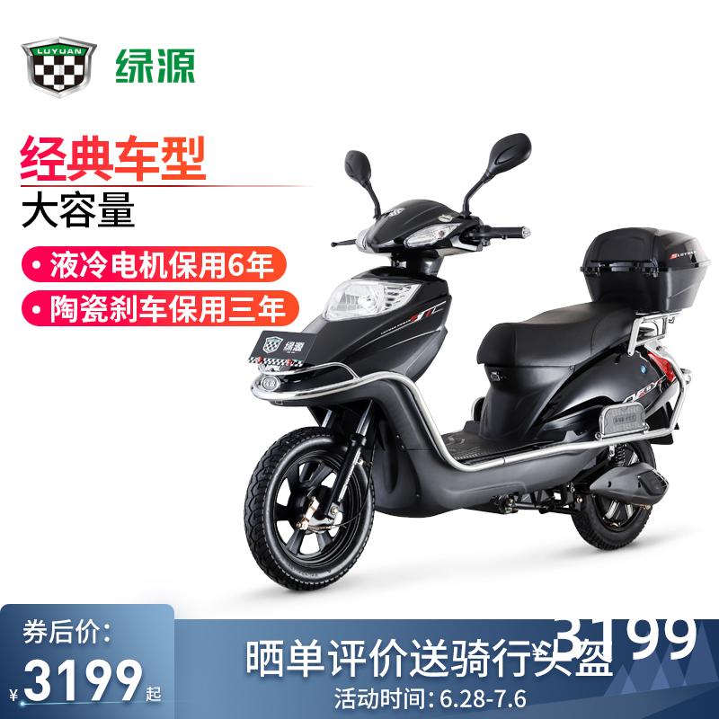 Электровелосипеды / Скутеры Артикул 599799331186
