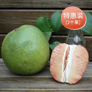 越南翡翠红心青柚2个装 2kg-2.4kg新鲜当季水果柚子红肉蜜柚金柚