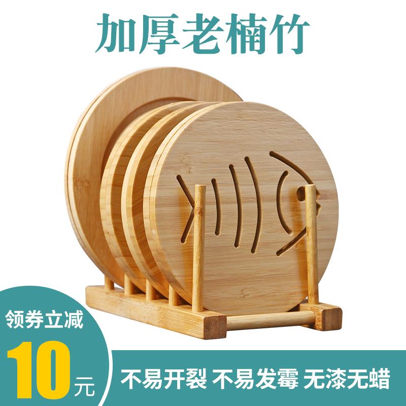 廚房隔熱墊餐桌墊耐熱家用碗桌墊餐墊盤墊防燙鍋墊菜墊子杯墊竹子
