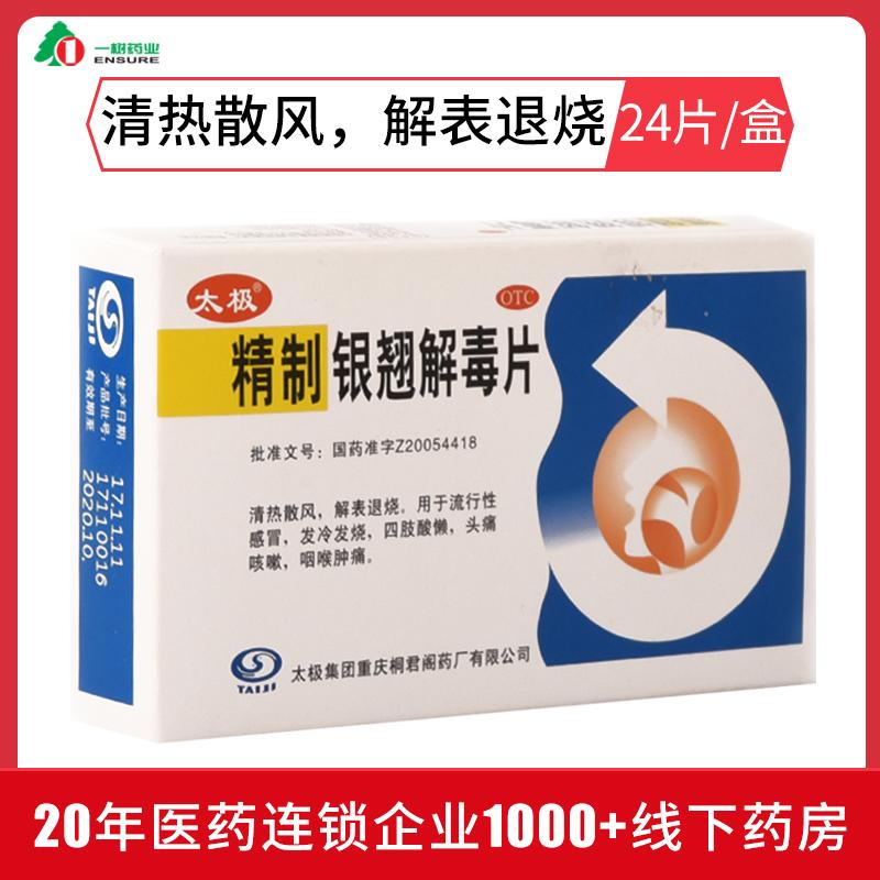 Средства от кашля / Жаропонижающие лекарства Артикул 595323678663