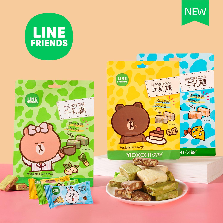 亿智联名linefriends牛轧糖果软糖多口味糕点心零食小吃休闲食品