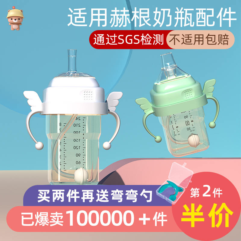 Контейнеры для хранения бутылочек Артикул 606068809118