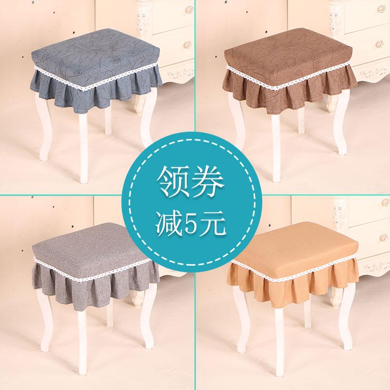 定做布艺化妆凳罩套 家用钢琴凳装饰罩 方形梳妆台防尘罩椅子套子