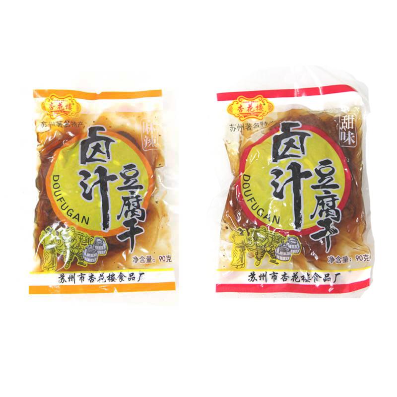 新货杏花楼卤汁豆腐干苏州特产90克袋装8包素食零食无锡豆干