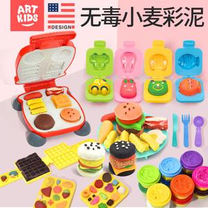 彩泥12色儿童3D橡皮泥汉堡机安全无毒太空超轻粘土男女孩玩具套装