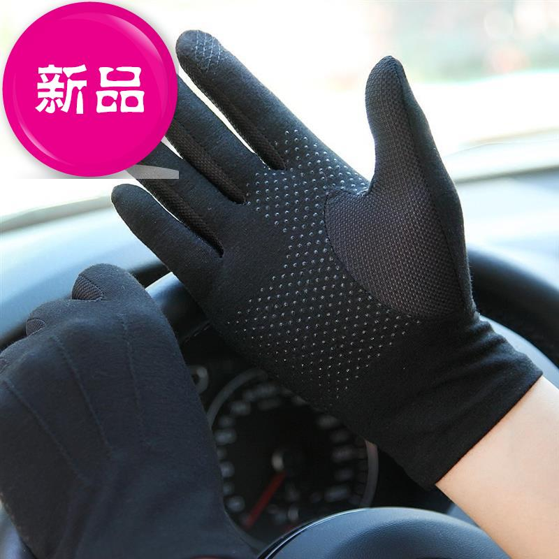 Thin mens Cotton Full Finger full cut gloves anti sliding driving spring and summer cycling comfortable driving new gloves 201
