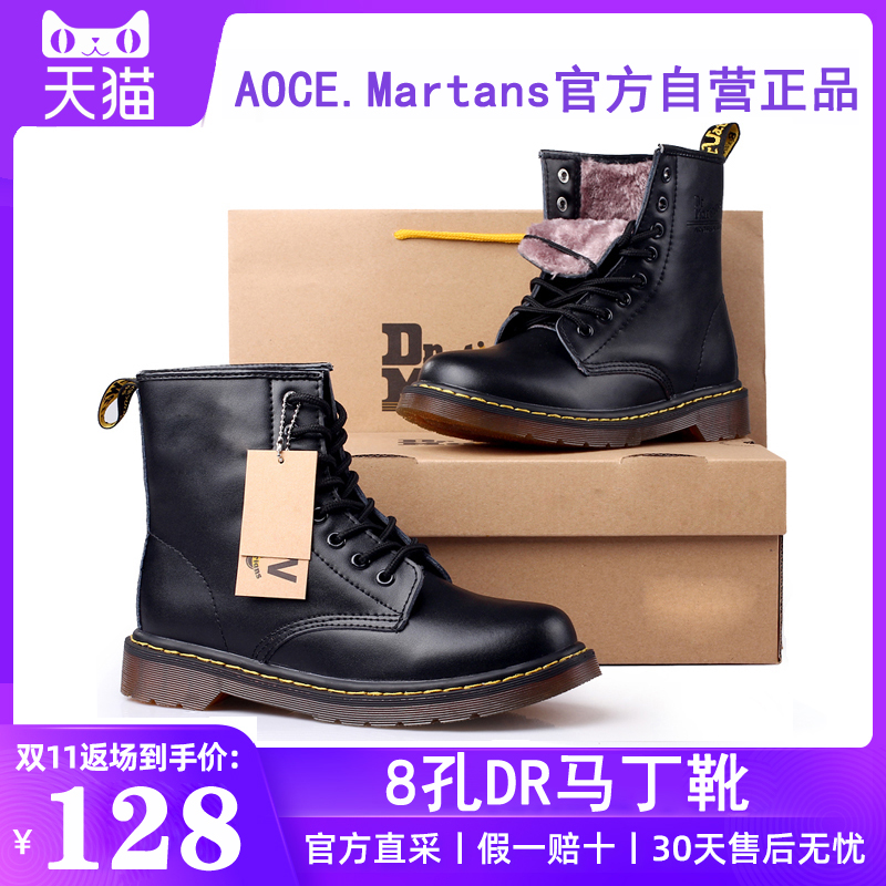 1460 mens and womens 8-hole British spring and autumn 2020 new versatile Martin boots short barrel single boot DR6 hole genuine leather student