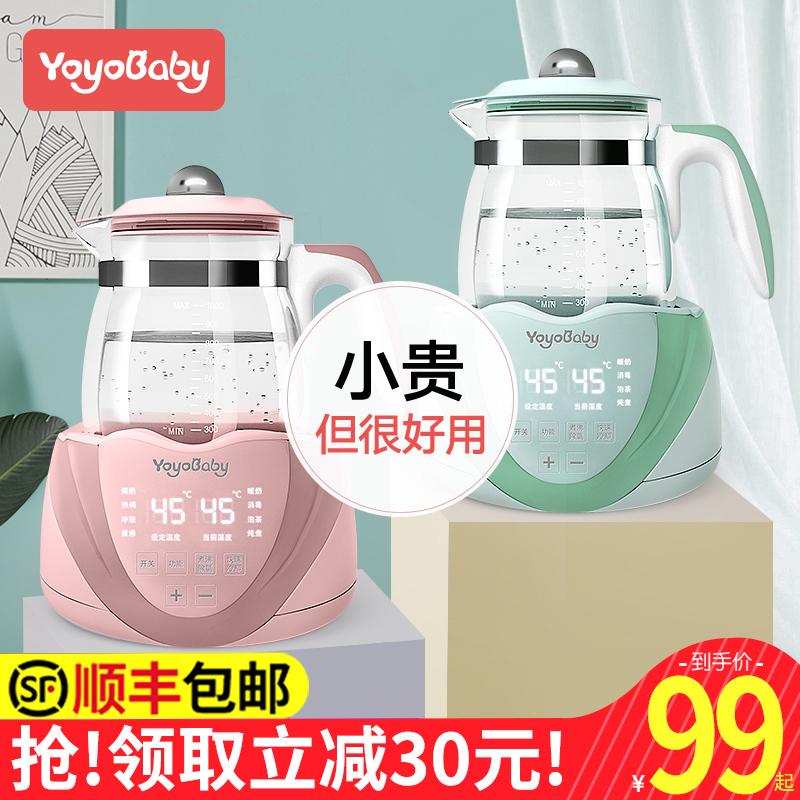 恒温调奶器智能保温自动奶粉热水壶