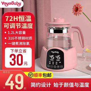 家用电热烧水壶恒温保温一体煮茶器全自动大容量泡茶专用小型宿舍