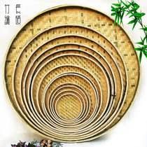竹制品竹编簸箕无孔有孔竹筛子家用晾晒圆簸箕米筛竹匾绘画装饰