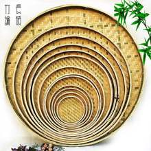 Bamboo products, bamboo woven dustpan, no holes, perforated bamboo screen, household drying, round dustpan, rice screen, bamboo plaque, painting and decoration