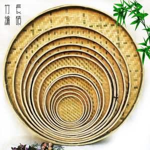 竹制品竹编簸箕无孔有孔竹筛子家用晾晒 圆簸箕米筛 竹匾绘画装饰