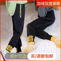 男童女童加绒保暖运动裤子中大童2020春秋冬新款儿童休闲长裤洋气