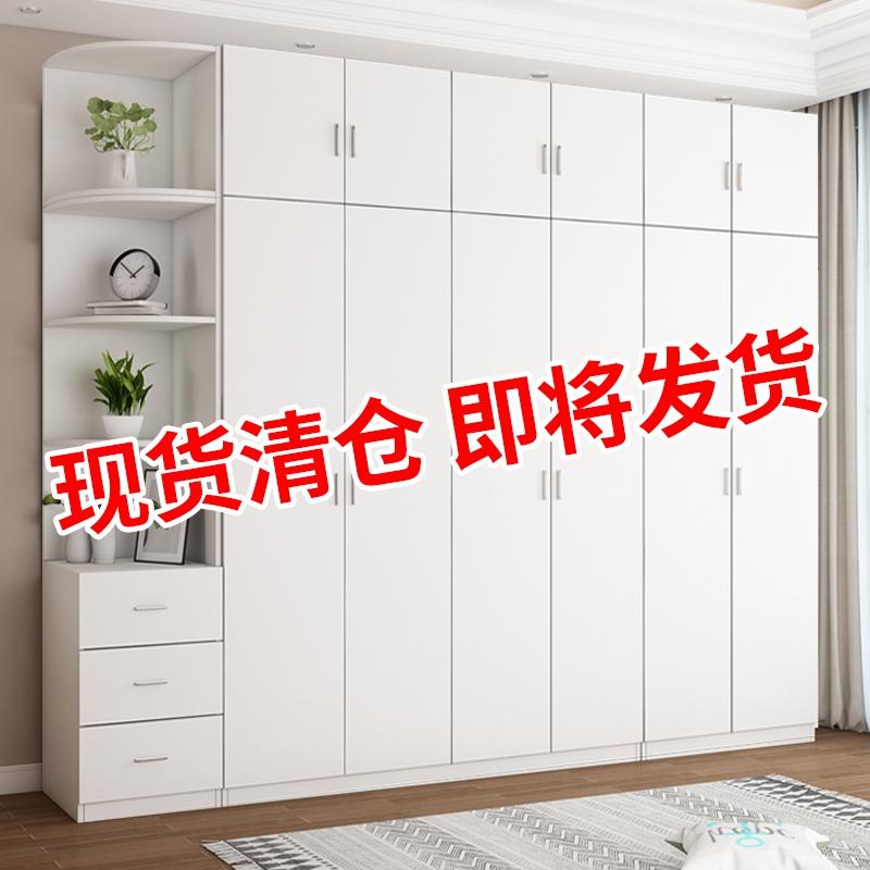 衣柜實木現代簡約經濟型臥室定制家用簡易出租房柜子板式組合衣櫥