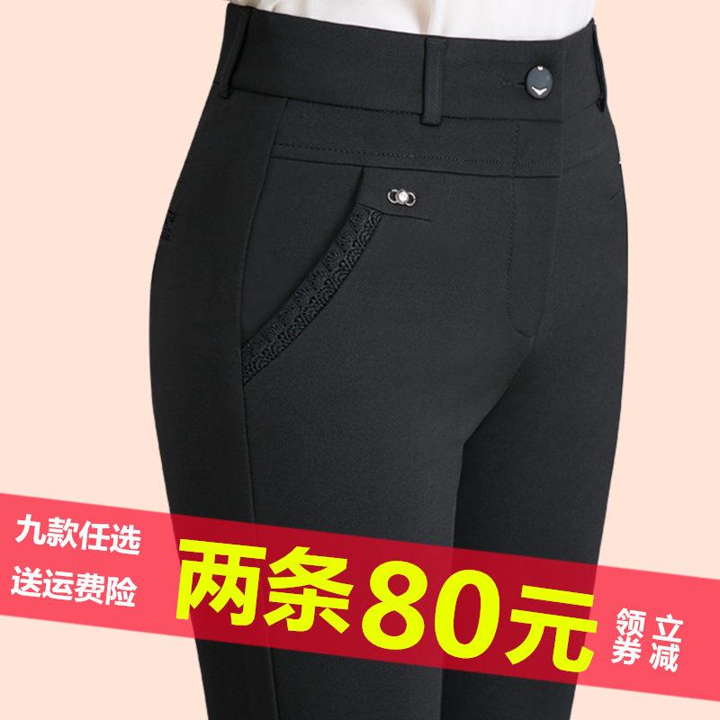 中年女裤春秋夏2020新款妈妈裤子女宽松高腰直筒长裤中老年休闲裤