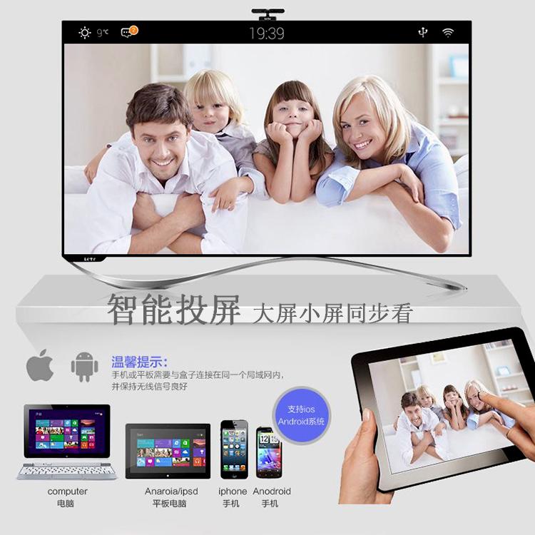 Модемы / IP телевидение Артикул 640000696744