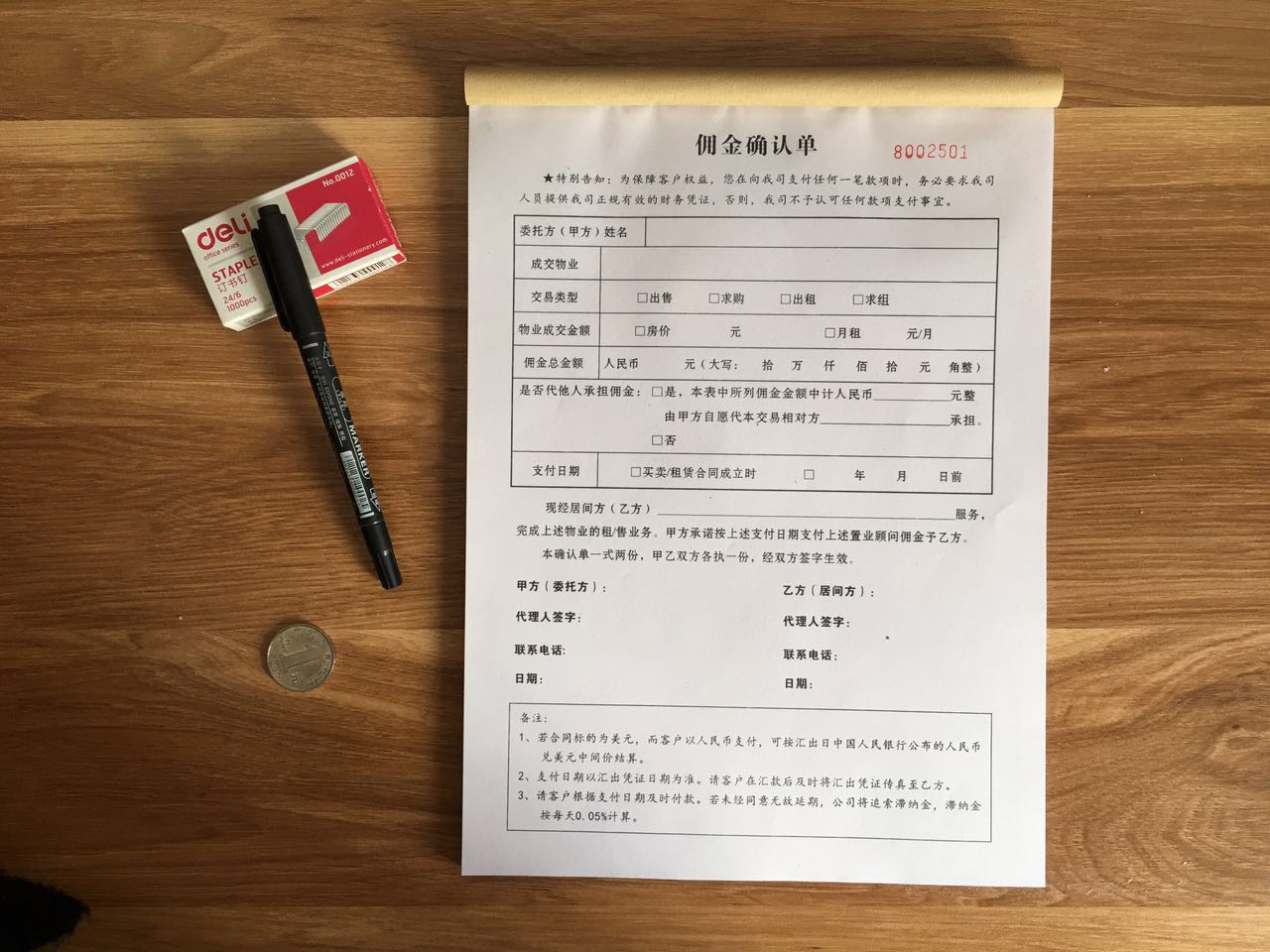 Commission confirmation sheet real estate agency this receipt bill can be customized office supplies register in this book