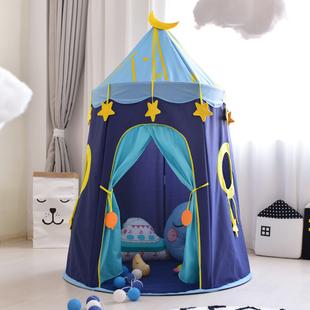 儿童帐篷游戏屋室内家用女孩公主城堡小房子男孩宝宝蒙古包玩具屋价格