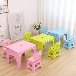 儿童玩具桌可折叠幼儿园小桌子家用宝宝写字台塑料便携式手提桌椅