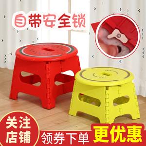 瀛欣折叠小板凳圆凳家用便携矮登卡通儿童椅子户外创意加厚塑料凳