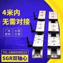 直线导轨 内置双轴心 SGR  SGB滚轮滑块滑轨轨道滑杆木工滑台高精