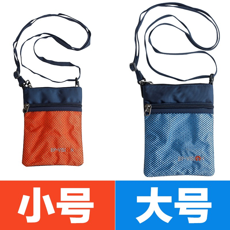 Outdoor travel mobile phone bag passport bag waterproof wallet card bag multi function personal bag certificate bag small hanging bag