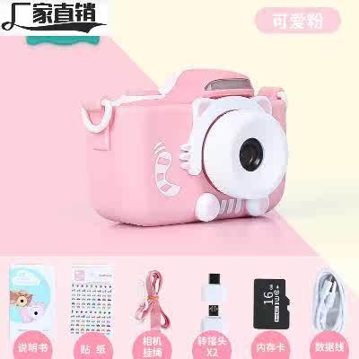 儿童相机2400万可拍照卡通仿真数码小单反宝宝生日礼物照相机