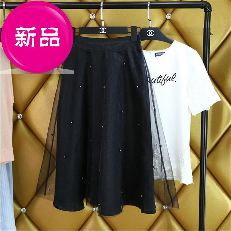 u闺蜜套装姐妹装韩版新款仙连衣裙10月09日最新优惠