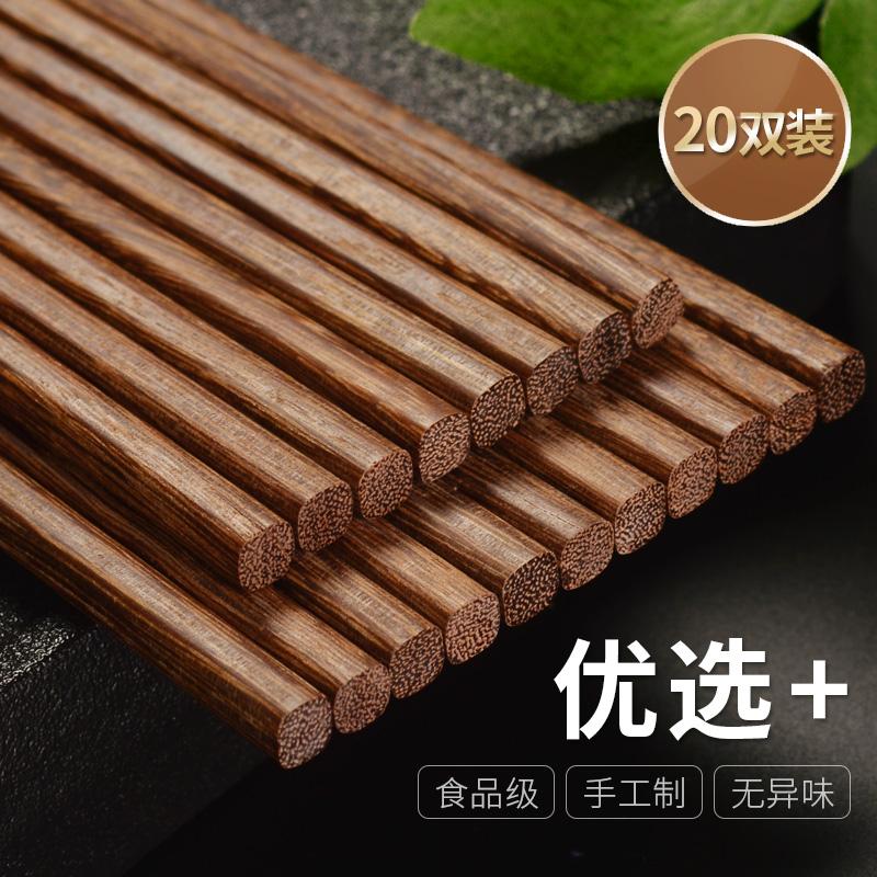 释生活 优选+鸡翅木筷子家用高档天然实木无漆无蜡防霉防滑 20双